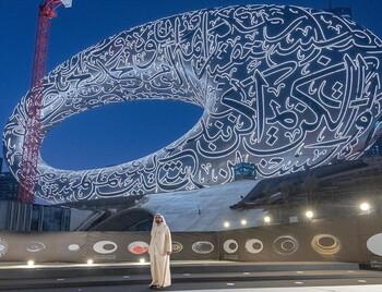В Дубае построили Музей будущего