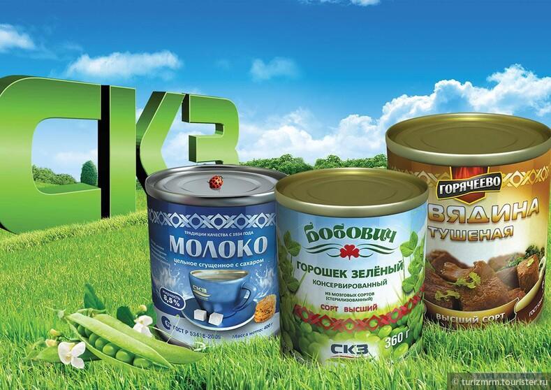 Что увезти с собой из Мордовии: мордовские сладости