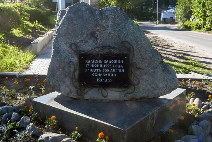Памятный знак в честь 500-летия основания города