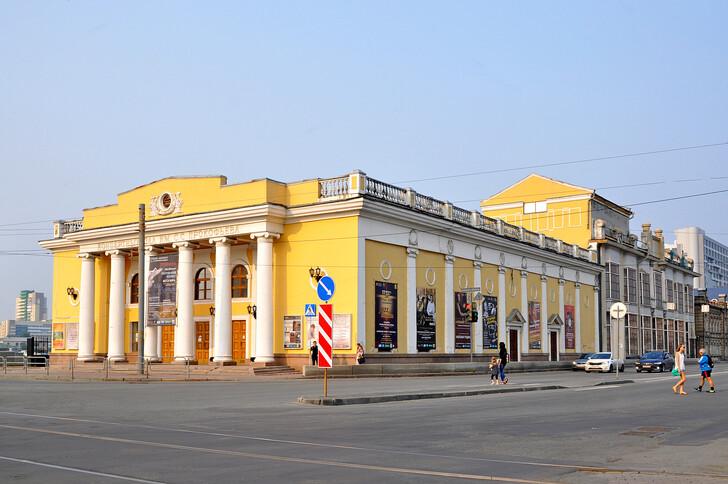 Концертный зал имени С.С. Прокофьева