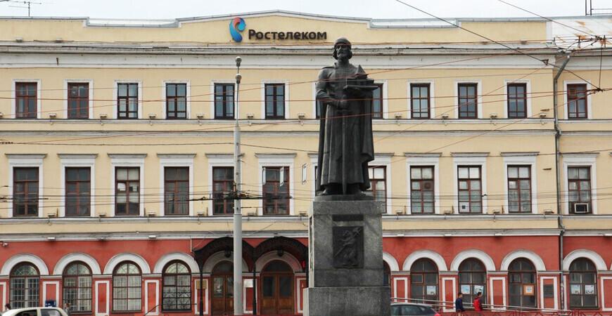 Памятник Ярославу Мудрому <br/> в Ярославле