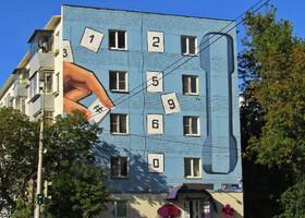 Муралы, стрит-арт, и просто граффити