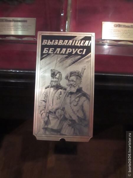 Интересный музей, ради него стоит приехать в Бобруйск