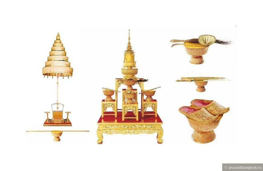 Королевские регалии в Таиланде