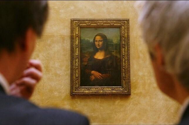 Лувр - на продажу!