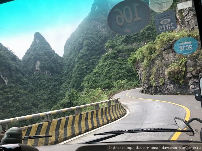 Путешествие по Китаю: Чжанцзяцзе, гора Тяньмэнь, стеклянная тропа и Небесные Врата