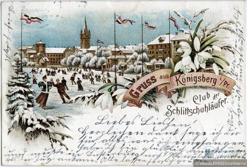 Как праздновали рождество в Восточной Пруссии