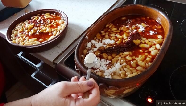Тавче-гравче - звезда македонской кухни