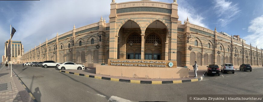 Музей Исламской Цивилизации — неожиданно, роскошный!