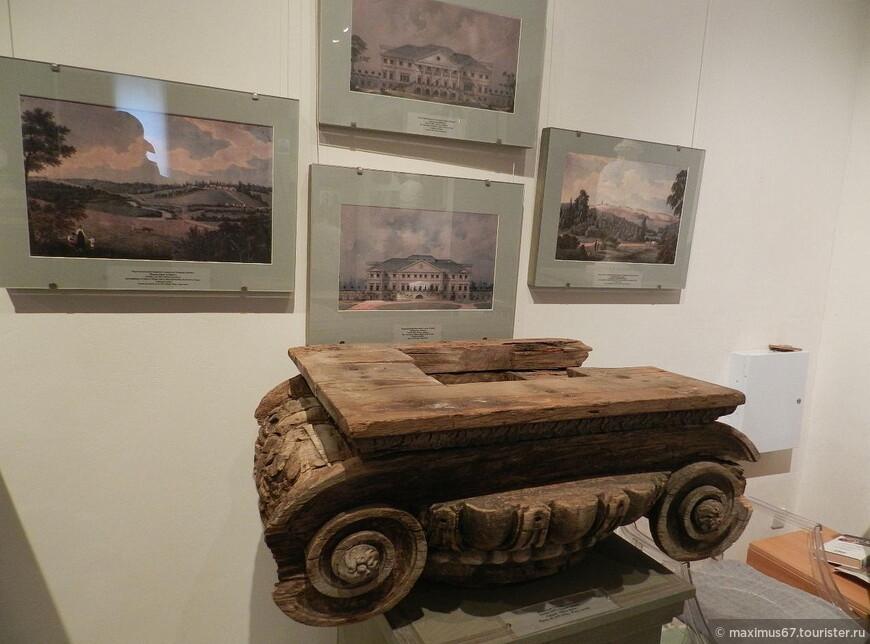 Краеведческий музей города Дмитров