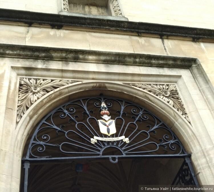Оксфорд, Инкунабулы, Герб на вратах в Бодлианскую библиотеку.