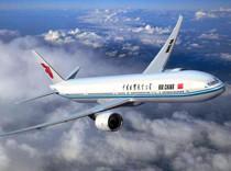 Air China прекращает полеты из Екатеринбурга в Пекин