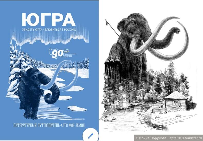 Отчет-2020. Путешествия, Изоизоляция и дельфинье дыхание