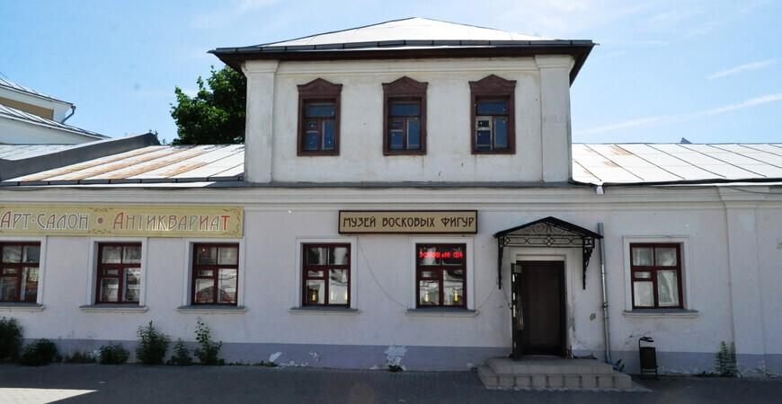 Музей восковых фигур в Суздале