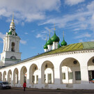 Торговые ряды в Костроме