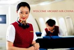 Почему Air China покидает уральский рынок?