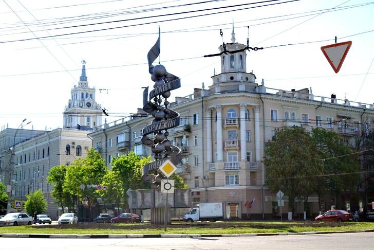 Монумент «Слава советской науке»