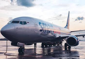 Smartavia откроет рейсы из Волгограда на курорты Чёрного моря