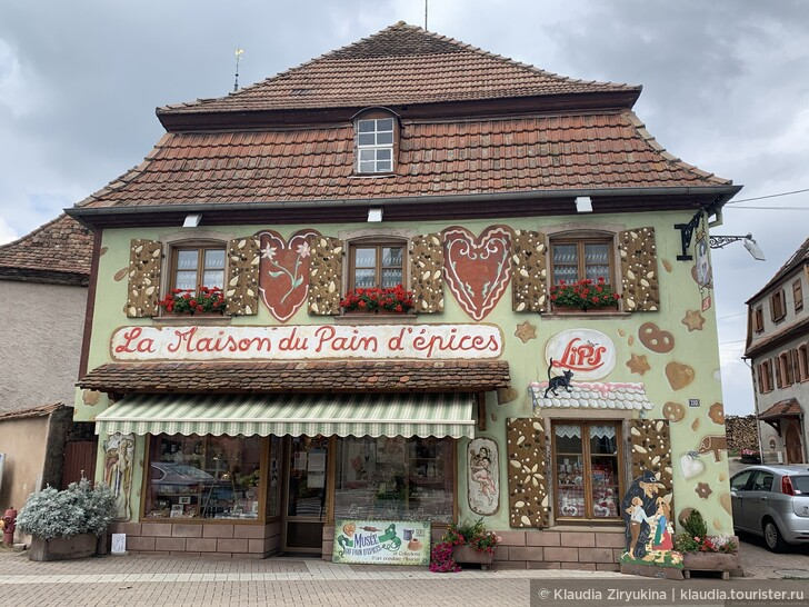 Календарь праздников в Эльзасе