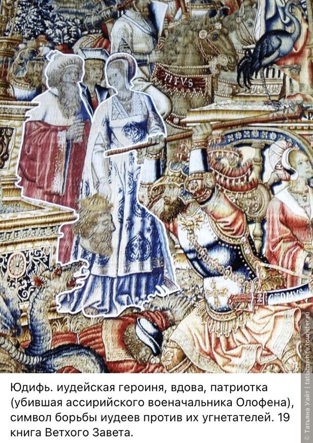 Расшифруем большой гобелен Тюдорвской эпохи?