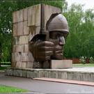 Мемориальный парк в Коломне