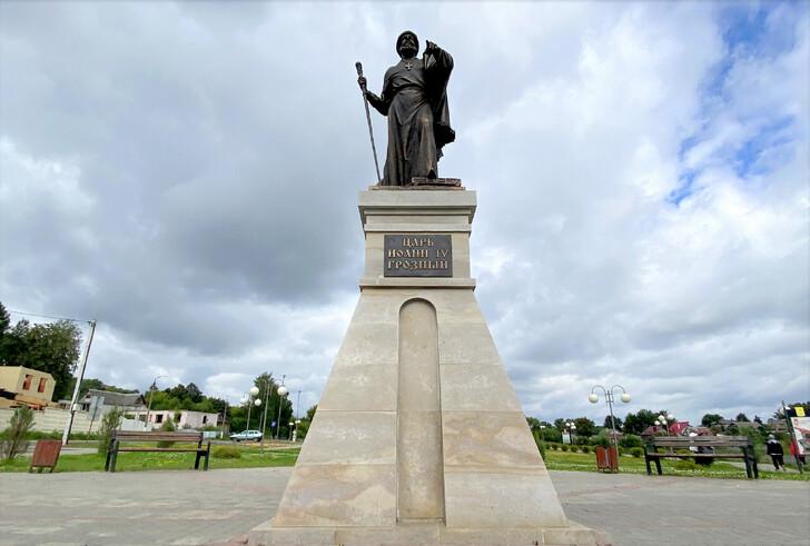 Памятник Ивану IV Грозному