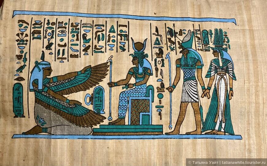 Египетские загадки