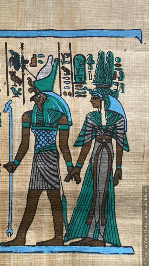 Египетские загадки.