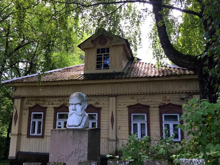 Музей С.И. Танеева