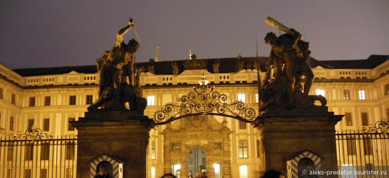Ворота Гигантов в Праге