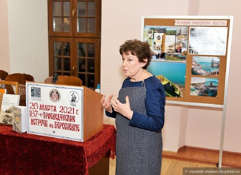Трогательное выступление Людмилы Клёповой.