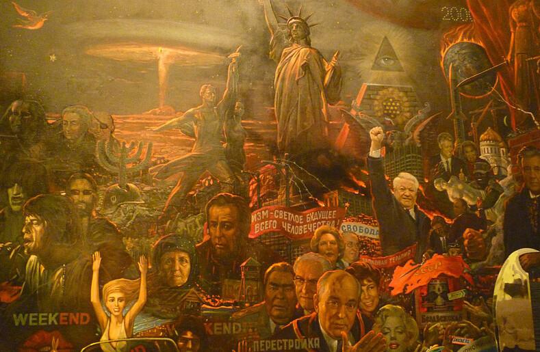 Как я ходила на выставку Ильи Глазунова