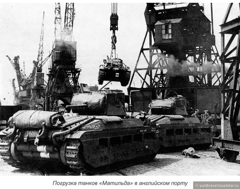 Погрузка танков Матильда в английском порту