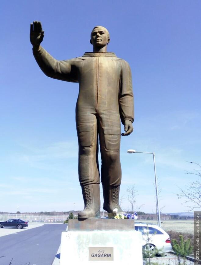 Юрий Алексеевич Гагарин в Карловых Варах