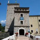 Городской музей Рива дель Гарды