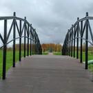 Парк 45-летия Акрона