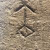 Метка каменщика