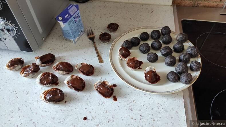 Македонские сладости к праздничному столу