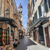 Улица Святого Спиридона