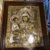 Икона в монастыре Святой Параскевы