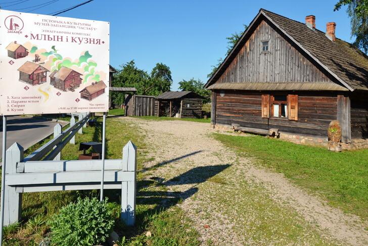 Музей-заповедник «Млын и кузня» в Заславле