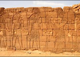 Историческое наследие Судана
