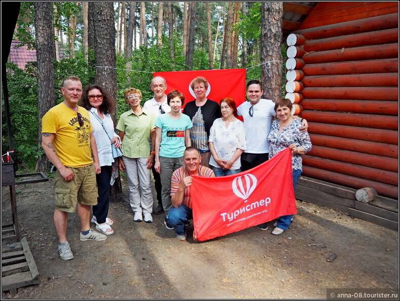 Третья ежегодная встреча уральских туристеровцев