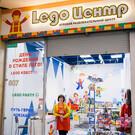 Развивающий центр «LEGO Центр»
