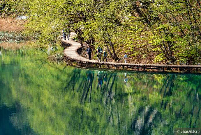 Плитвицкие озера.