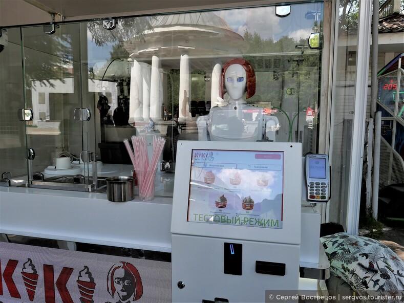 Мороженщица Кики