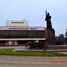 Площадь 400-летия присоединения к России