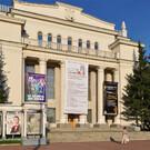 Филармония Новосибирска