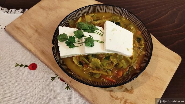 Легкий ужин по-македонски