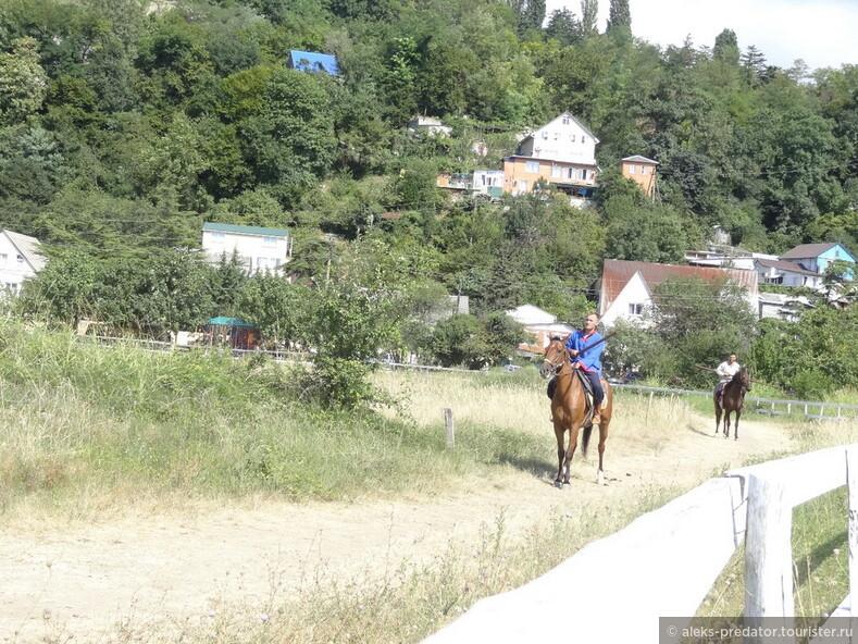 Оружейная Долина в Аше, Сочи